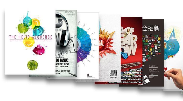Плакат – венец печатной рекламы